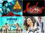 Take A Look At Kannada Releases Of This Week Sept