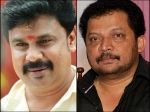 Will Dileep Benny P Nayarambalam Combo Repeat The Magic
