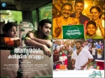 Are Feel Good Films The New Success Mantra Of Mollywood