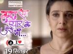 Kuch Rang Pyar Ke Aise Bhi New Promo Dev Sonakshi To Unite Soon