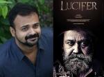 Will Kunchacko Boban Join Mohanlal Prithviraj Lucifer
