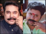 When Mammootty Was Offered The Role Of Valayar Paramisivam
