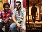 Manikandan Achari Joins Mammootty S The Great Father