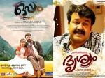 Mohanlal Biggest Hits Drishyam Oppam Comparison