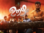 Prithviraj Oozham 15 Days Box Office Collections