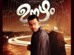 Prithviraj Oozham What Makes The Movie Special