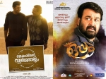 Oppam Beats Jacobionte Swargarajyam To Be The Biggest Hit Of
