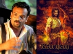 Prithviraj Rs Vimal Karnan With A 300 Crore Budget