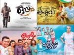 Malayalam Movies To Watch Out For In The Month Of September
