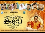 Biju Menon S Swarnakaduva Is Not A Mere Comedy