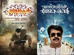 Thoppil Joppan To Break Puli Murugan Teaser Record