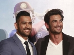Sushant Singh Rajput Reveals Dhoni Loved Ms Dhoni The Untold Story