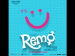 That's Nice! Remo Censored With Clean 'U' Certificate