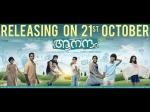 Vineeth Sreenivasan S Aanandam To Release On October