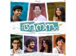 Aanandam And Other Upcoming Campus Based Malayalam Films