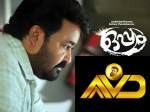 Aashirvad Cinemas To Make Bollywood Debut With Oppam Remake