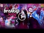 Breakup Song Video New Track From Ae Dil Hai Mushkil Ranbir Anushka