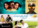 Movies Rejected By Sandalwood Stars