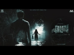 First Look Poster Of Prithviraj S Ezra Is Out