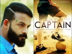 Jayasurya In A Biopic Captain Movie