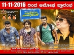 John Jani Janardhan To Release On Nov