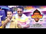 Kattappanayile Hrithik Roshan Trailer Review