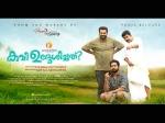 Kavi Udheshichathu 5 Reasons To Watch The Movie
