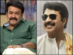 There Is A Fun Loving Child In Mammootty Says Mohanlal