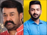 Mohanlal Prithviraj Movies Which Did Not Go As Planned