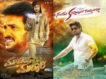 It S Mukunda Murari Vs Santhu Straight Forward For Deepavali