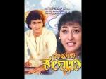 Nanjundi Kalyana Gets A Reboot