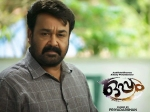 Oppam Box Office Crosses 50 Crore Mark