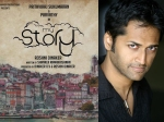 Prithviraj My Story Meet The Antagonist Roger Narayan