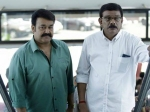 When Priyadarshan Could Not Identify His Own Film