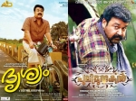 Pulimurugan Box Office Surpasses Drishyam Kerala Collections