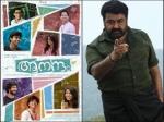 Pulimurugan Box Office Aanandam Impressive Start Other Mollywood News