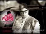 Siddique S New Look In Jayasurya S Fukri