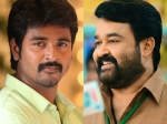 Sivakarthikeyan Is All Praises For Mohanlal