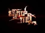 Sathish Neenasams Next Movie Confirmed