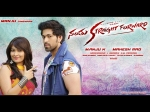 Will Santhu Straight Forward Release For Deepavali