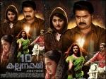 Kalpanakal 5 Reasons To Watch The Movie