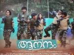 Vineeth Sreenivasan S Aanandam All Set To Release In Uae Gcc