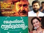 Asiavision Film Awards 2016 Complete Winners List