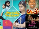A Year Filled With Children Based Malayalam Films