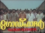 Past To Present Godfather Malayalam Movie