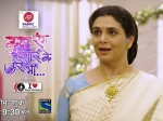 Krpkab Ishwari To Get To Know About Sonas Medical Condition