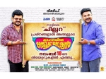 Reasons To Watch Kattappanayile Hrithik Roshan