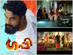 Malayalam Films Which Gained Fans After Dvd Release