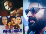 Mammootty 10 Movies Which Completed 200 Days At The Theatres