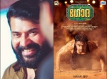 Mammootty Launches The First Look Posters Of Godha